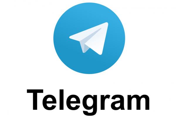 ataques de virus en Telegram